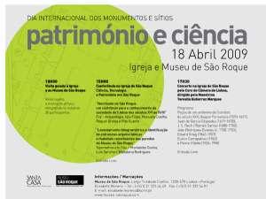 Património e Ciência Museu S Roque